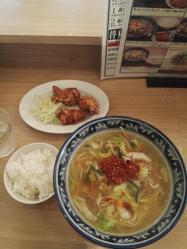 名古屋タンメン