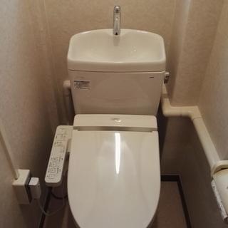 日進市 トイレのリフォーム工事